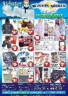 2016 June Winter Sale